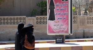 المرأة العراقية التي أرعبت داعش تقع بيد الداعشيات