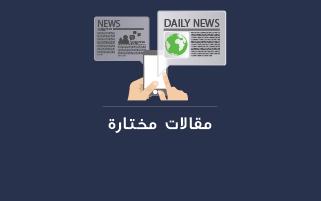 ما الذي كان ينتظره الرئيس الحريري وماذا تغيّر؟