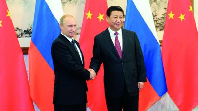 """روسيا تكسب: جبهة ثانية في """"الحرب الباردة"""" الأميركيةالكاتب: روسيا اليوم"""