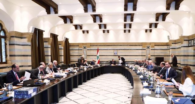 إجراءات للخروج من الأزمة المالية وتجنيب لبنان الاضطراب الاجتماعي