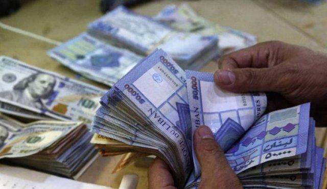 هل دخل لبنان مرحلة الفوضى الإقتصادية والمالية؟